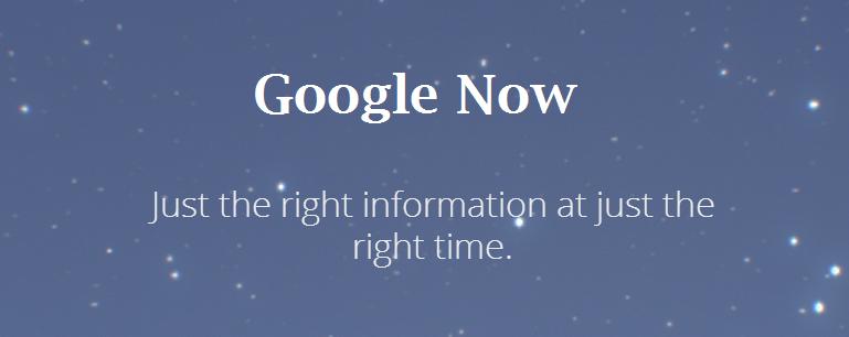 google now intro image