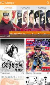 AnimeApp1