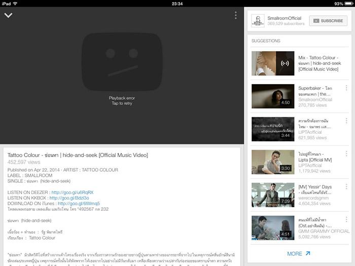 YouTube App not working on iPad